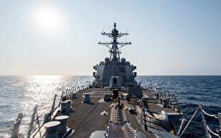 美軍太平洋艦隊主動披露 驅逐艦正通過台灣海峽