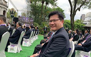 台灣總統就職典禮 盧秀燕幫林佳龍拍「帥照」