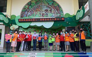 欣瀚国际偕同竹县议员捐赠背心做公益