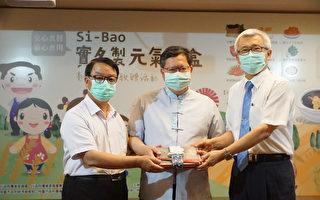 23家業者Si Bao實名製元氣餐盒 力挺防疫人員
