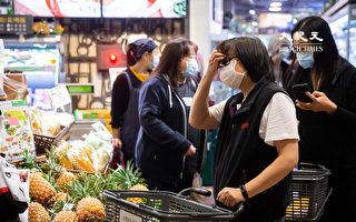 美個人消費力連兩月回升 歸功刺激經濟支票