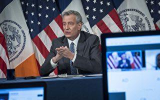 紐約市長:疫情數據持續下降 紐約市可望6月重啟