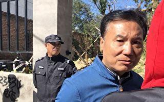 北京企业家遭强拆损失上亿 发推后警察上门