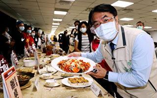 防疫五月天游台南 阿中自助餐、英雄宴款待