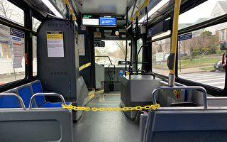 纽约公交地铁装230盏远紫外线灯  用于消毒
