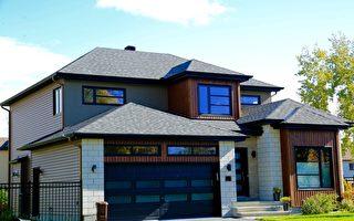 調查:疫情衝擊下 加拿大人買房熱情不減