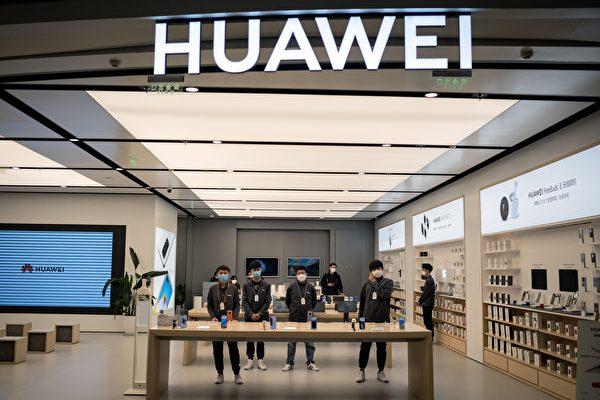 美國商務部花1年的時間研擬新規定,影響將擴及整個半導體供應鏈,預期華為將難以找到合作廠商。 (NICOLAS ASFOURI/AFP via Getty Images)