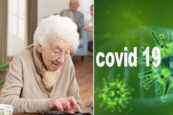斕非渝:人性弱點 使新冠肺炎傳播就像開了外掛