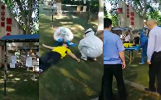 【現場視頻】武漢中山公園一男子倒地後死亡