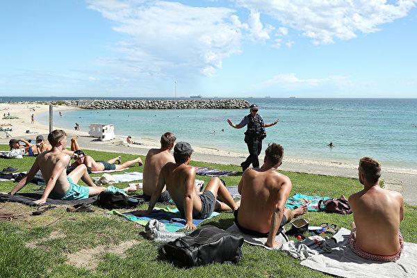 西澳聚集规定放宽 社交距离继续