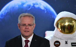 十吉比特網含華為技術 澳航天局決定不用