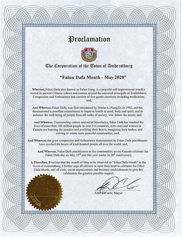安省阿默斯特堡鎮(Town of Amherstburg)褒獎法輪大法,並宣佈2020年5月為Amherstburg的「法輪大法月」。