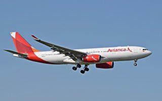 受中共病毒冲击 世界第二古老航空公司破产