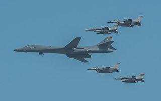 沈舟:B-1B轟炸機為啥讓中共認慫了