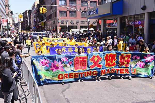 2012年5月12日,法輪功學員在紐約曼哈頓中國城舉行大遊行慶祝世界法輪大法日。(戴兵/大紀元)