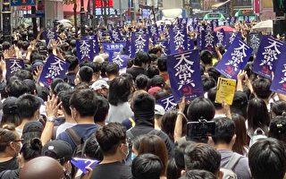 【新闻看点】逾万港人抗议国安法 北京在豪赌?