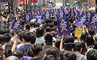 程晓容: 香港人用脚投票否决中共