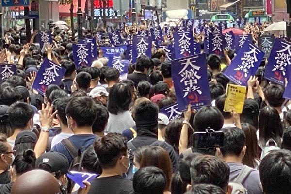 5月24日香港民眾舉「天滅中共」宣傳品,遊行抗議「港版國安法」。(VOA)