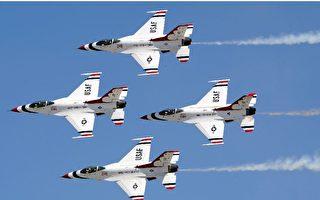 雷鸟及蓝天使周六飞越亚特兰大!