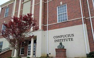 参院通过法案 应对孔子学院威胁美国校园