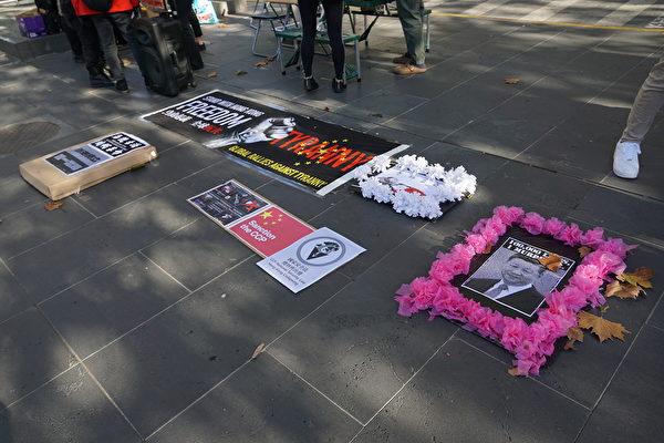 2020年5月30日,由澳港聯及澳洲維港聯合發起的抗議中共《港版國安法》遊行在墨爾本市中心州立圖書館前舉行。(主辦方提供)
