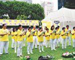 庆祝法轮大法日 新加坡医护界学员谢师恩