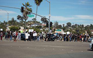 為非裔「討公道」聖地亞哥和平抗議變暴力
