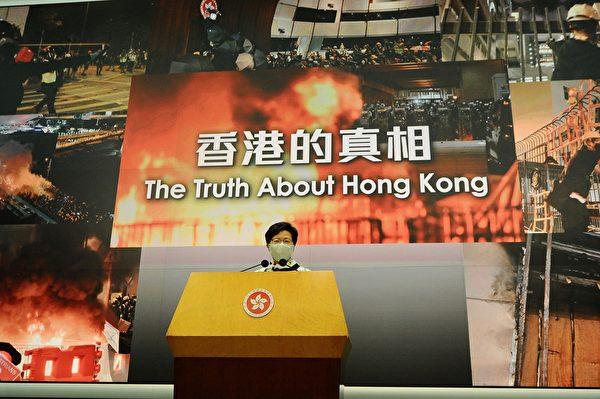 林鄭月娥15日做關於監警會的報告,背景板上寫著「香港的真相」。中文大學前哲學系主任張燦輝認為,這是一個大諷刺,林鄭講的是香港的假相。(宋碧龍/大紀元)