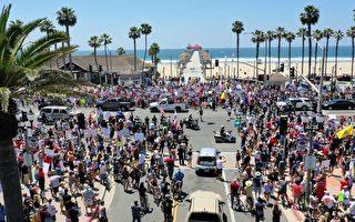 纽森回应海滩抗议:下周或放松居家防疫令