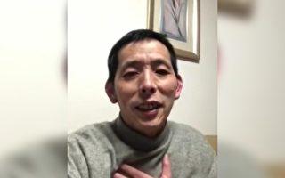 揭武汉疫情惨状 方斌失踪至今 蔡霞吁寻找