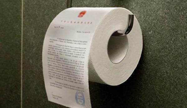 有人把「中共大使館的的信」放到了廁紙上。(推特)