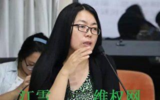 疑因撰寫哀悼日文章 資深記者江雪被帶走