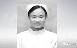 昏迷80多天 广西27岁援鄂女护士去世