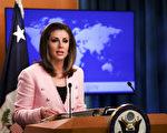 專訪美國務院發言人 詳解病毒源頭之爭