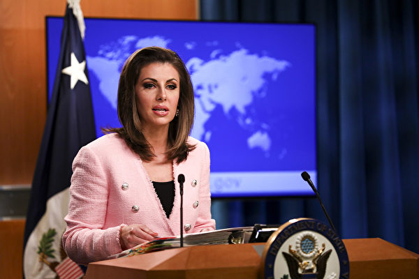 美国务院每天发推 揭十宗中共恐吓外媒事件