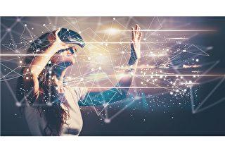 新一代VR可感知建築物等大型物體