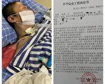 武汉抗疫护士长晕倒昏迷至今 未被定工伤