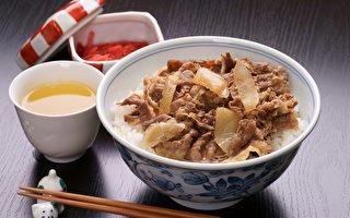 """丼饭的""""丼""""不念""""动""""?中文读音到底怎么念?"""