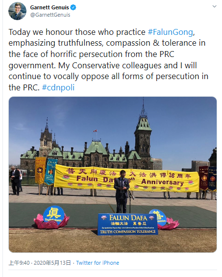 國會議員Garnett Genuis在面書和推特上說:「今天,我們讚譽那些法輪功學員,他們是面對中共(政府)可怕迫害時,仍堅持真善忍的人。我和我的保守黨同事們將繼續公開反對在中國進行的一切形式迫害。」(議員推特)