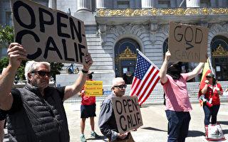 加州本周起进入重启第二阶段 旧金山湾区迟疑