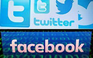 數據保護委員會:對推特數據洩漏調查已完成
