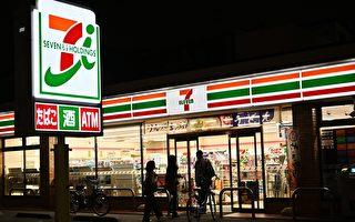 日本超商抗疫新招 不用手就能打開冰箱