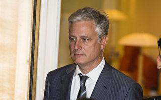 美國安顧問將展開歐洲行 與多國討論對華問題
