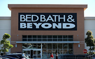 Bed Bath&Beyond將關63門店 紐約加州最多