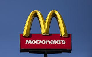 從火車到飛碟 全球造型最奇特的麥當勞店