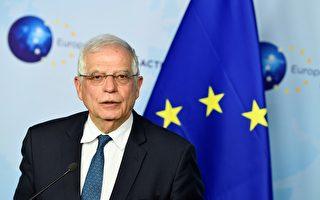 歐盟官員批中共報復性制裁:極為惡劣