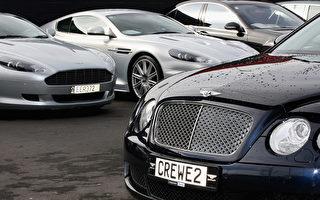 新車銷售下降90% 年收入少4.5億元