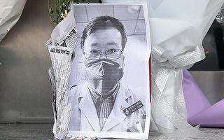 中共病毒「吹哨人」李文亮醫生最終因感染中共病毒而去世,生前因公開疫情遭警方訓誡。 (STR/AFP via Getty Images)
