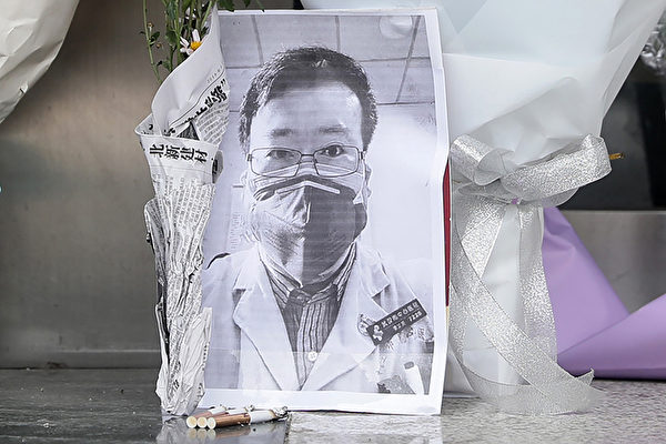 """中共病毒""""吹哨人""""李文亮医生最终因感染中共病毒而去世,生前因公开疫情遭警方训诫。 (STR/AFP via Getty Images)"""