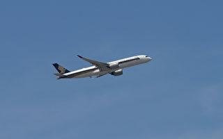 航空公司推特別班次 新西蘭貨物出口亞洲